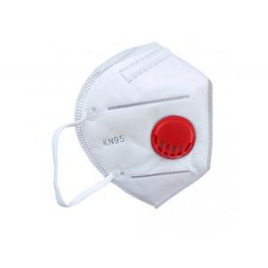 Респиратор KN95 ЭйрСейф 305 NR FFP3 с клапаном (медицинский)