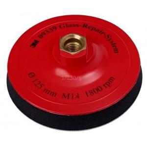 3M™ Stikit™ 09339 Оправка, 125 мм х 19 мм, мягкая, без отверстий, М14