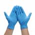Перчатки медицинские нитриловые нестерильные синие Armilla