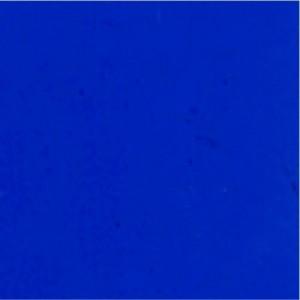 3М 1175-1220 пленка для стекла Scotchcal ElectroCut 1175C (1.22х45.7 м)