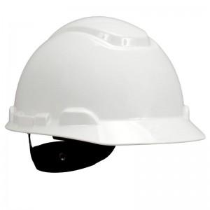 3M™ H-701N-VI Каска защитная белая, без вентиляции, с храповиком