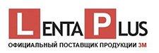 Лента-Плюс